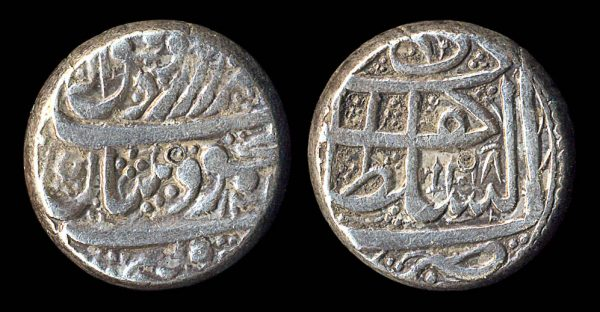 Silver coin of Afghanistan