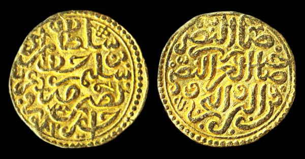 Gold coin of Algeria