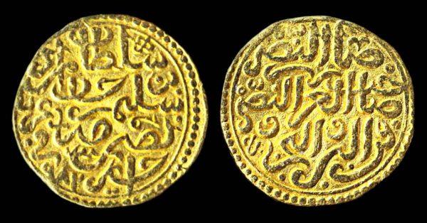 Gold coin of Algeria