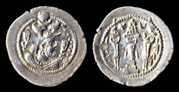 Ancient silver drachm coin of Sasanian king Peroz