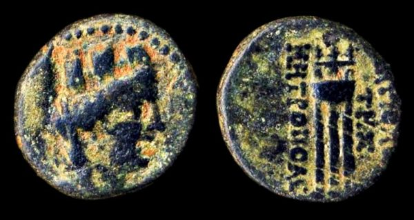 Ancient Greek bronze coin of Antioch, Syria