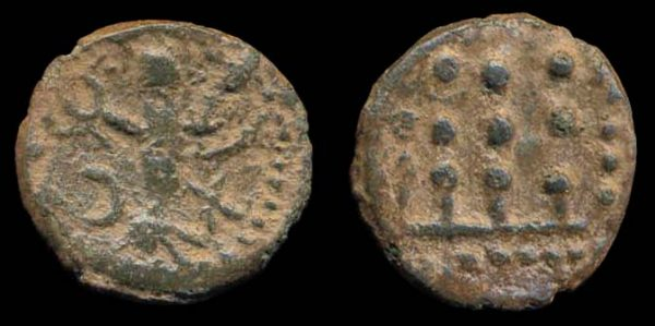 Ancient Balkan Celts, small coin