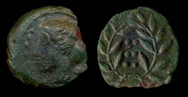 Ancient Greek bronze hemilitron coin of Himera, Sicily