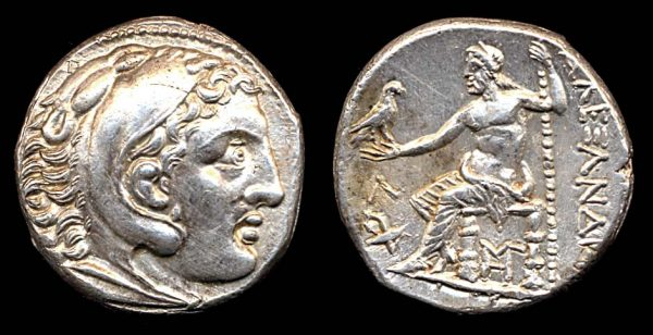 Ancient Greek silver tetradrachm coin of Alexander the Great