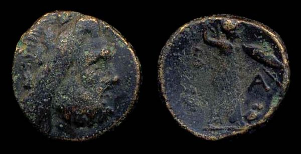 Ancient Greek bronze coin of Macedonian king Philip V