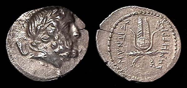Ancient Greek silver drachm coin of Myndos, Caria