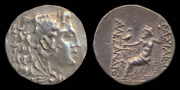 Ancient Greek silver tetradrachm coin of Pontic king Mithradates VI