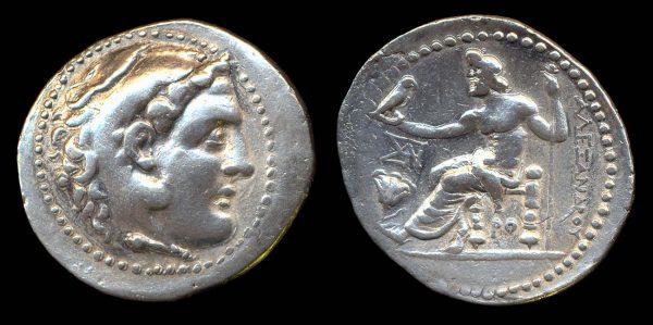 Ancient Greek silver tetradrachm coin of Rhodos, Caria