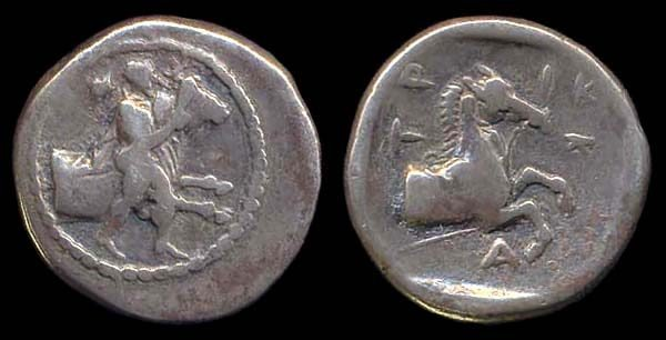 Ancient Greek silver hemidrachm coin of Trikka, Thessaly