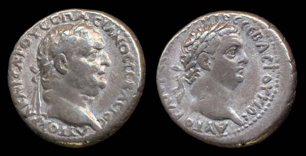 "Ancient ""Greek Imperial"" (Roman colonial) silver didrachm coin of Roman Emperor Vespasian from Caesarea, Cappadochia"