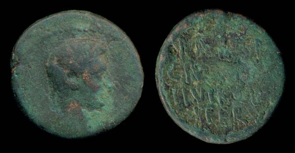 "Ancient ""Greek Imperial"" (Roman colonial) bronze coin of Roman Emperor Augustus from Corinth"