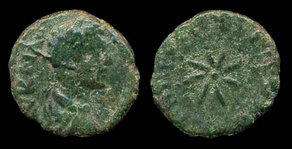 "Ancient ""Greek Imperial"" (Roman colonial) bronze coin of Roman Emperor Geta from Nicopolis, Moesia Inferior"