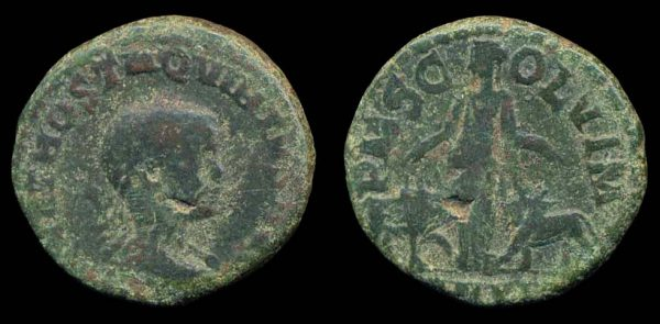 "Ancient ""Greek Imperial"" (Roman colonial) bronze coin of Roman Emperor Hostilian from Viminacium, Moesia Superior"