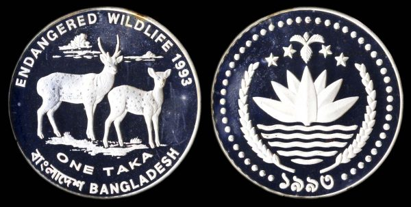 Bangladesh silver 1 taka commemorative coin with deer, 1993