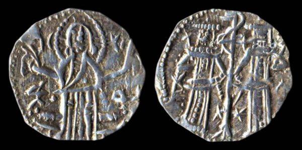 Medieval Bulgarian silver coin, Ivan Alexander