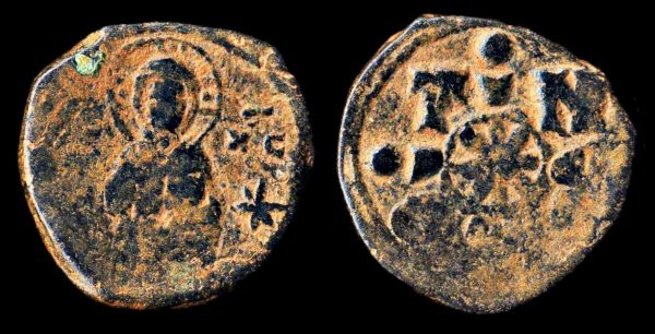 Ancient bronze coin of Byzantine Emperor Nicephoros III