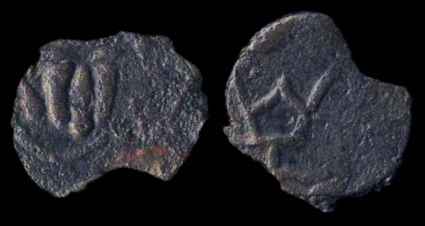 Ancient copper tribal coin of Chach in Central Asia