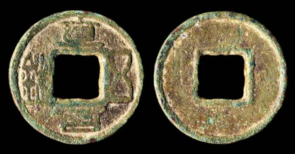 Ancient China, Zhi Bai Wu Zhu bronze coin of Three Kingdoms period