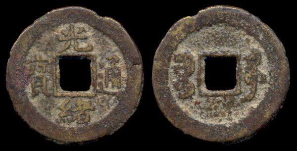 China, Guang Xu Tong Bao brass coin of Qing Dynasty, Dagu mint, Zhili province