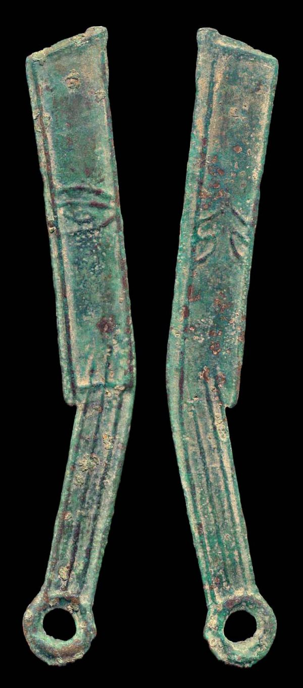 Ancient China, Ming knife bronze coin of Zhou Dynasty