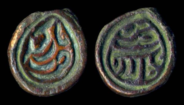 sinkiang treardrop copper pul coin