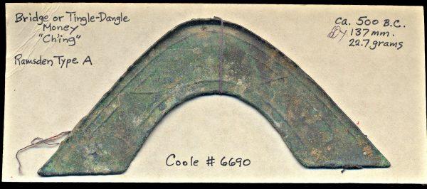 Ancient China, bronze bridge money coin of Zhou Dynasty