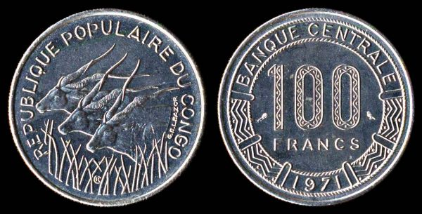 Congo Peoples Republic 100 francs coin 1971