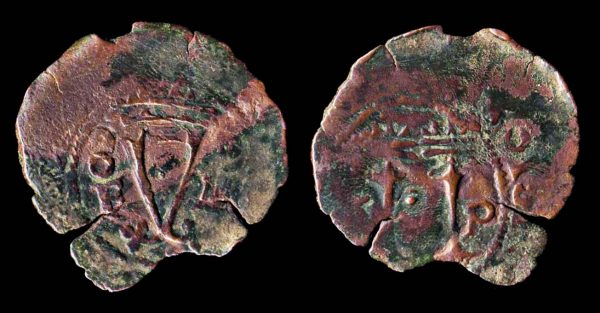 First coin type struck in the Americas, Santo Domingo, 1550s, 4 maravedis