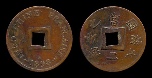 French Indochina 2 sapeque coin 1898
