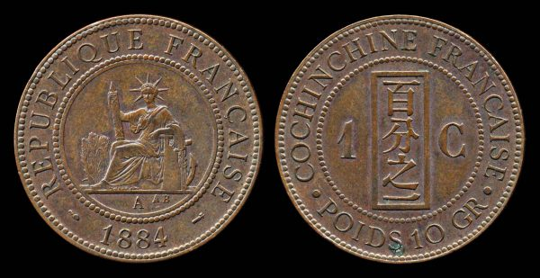 French Cochin China bronze 1 cent coin, 1884