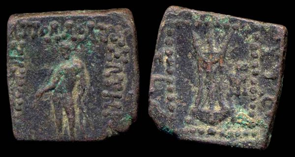 Ancient Indo-Greek square bronze coin of Apollodotos I