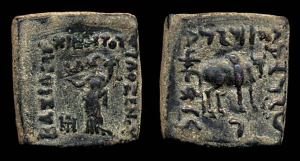 Ancient Indo-Greek square bronze coin of Philoxenos