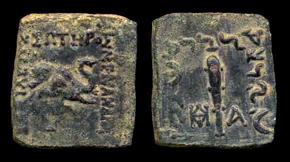 Ancient Indo-Greek square bronze coin of Menander with elephant head and club