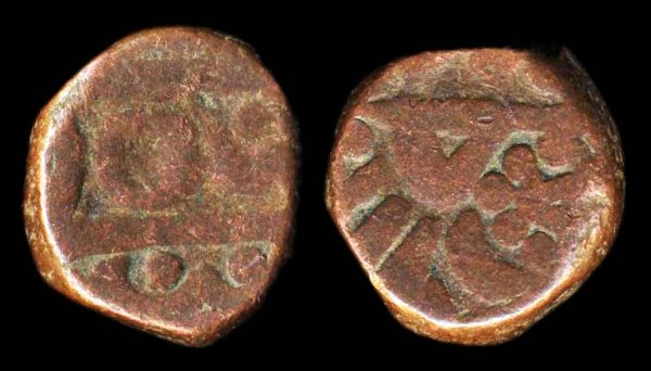Copper coin of Indian state Bikanir