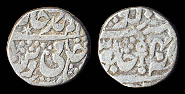 Silver rupee coin of Indian state Datia