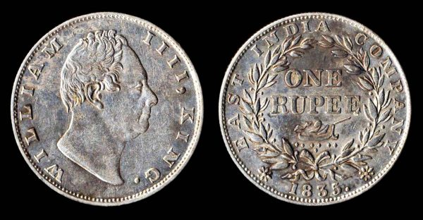 East India Company silver rupee coin 1835