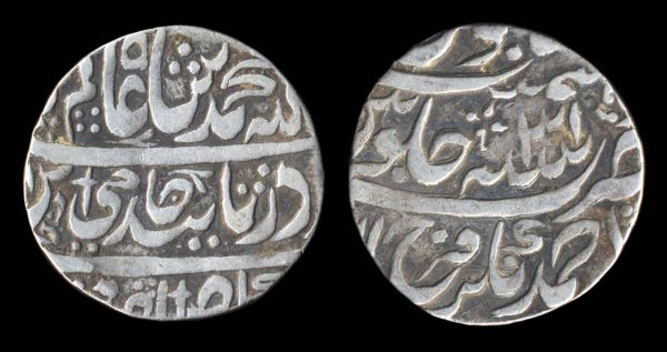 India, rupee coin of Farrukhabad