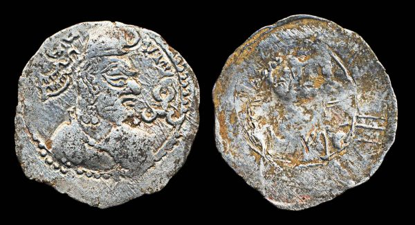 "Ancient India Hephthalite (White Huns) silver drachm coin, tall bust type, ""Mehama"""