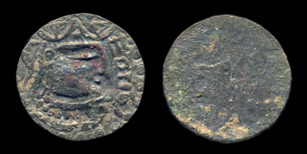 "Ancient India Hephthalite (White Huns) billon drachm coin, ""Narendra"" type"