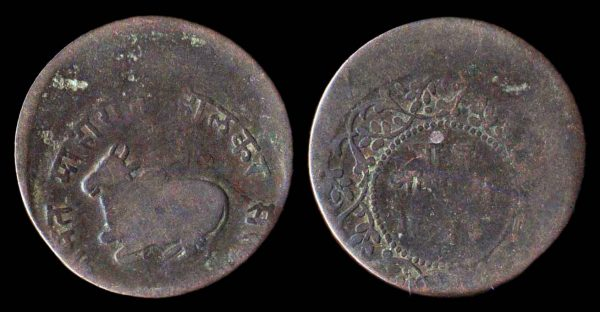 Copper coin of Indian state Indore