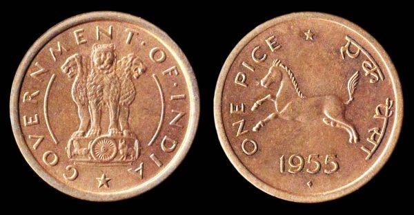 India bronze 1 pice coin 1955