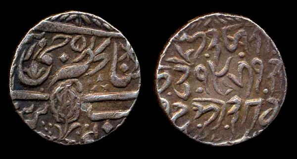 Silver coin of Indian state Kashmir