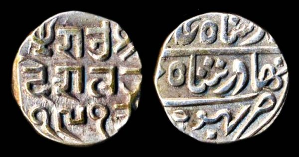 Silver coin of Indian state Kutch