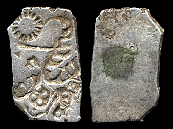 Ancient Indian punchmarked silver coin, Magadha