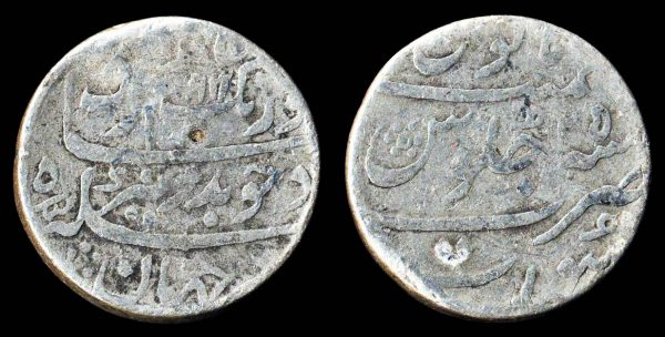 India, Mughal silver rupee coin of Aurangzeb