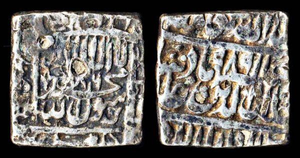 India, Mughal silver rupee coin of Akbar