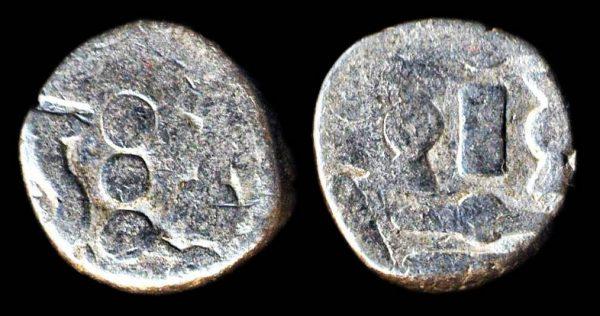 Medieval India silver drachm coin, Indo-Sasanian series