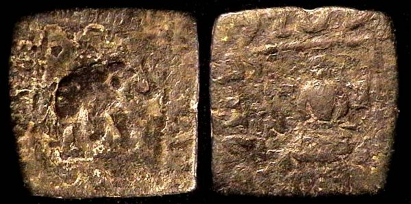 Ancient Scythian square bronze coin of Maues
