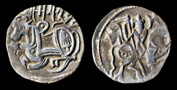 Medieval India Shahi kingdom silver jital coin, bull and horseman type, Samanta Deva