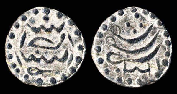 Indonesia, Aceh, tin coin 1845